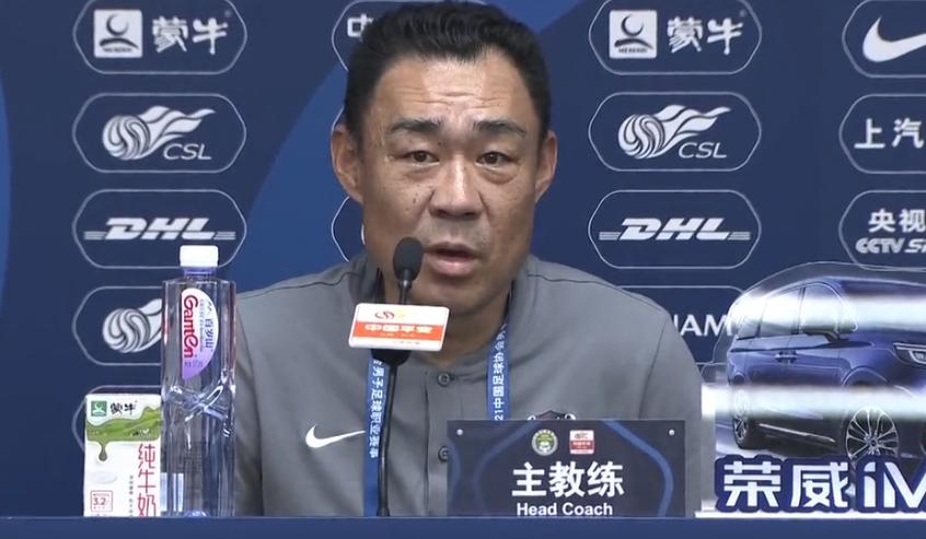 青岛领队:和广州城比赛很精彩,最后丢球可能是因为体能