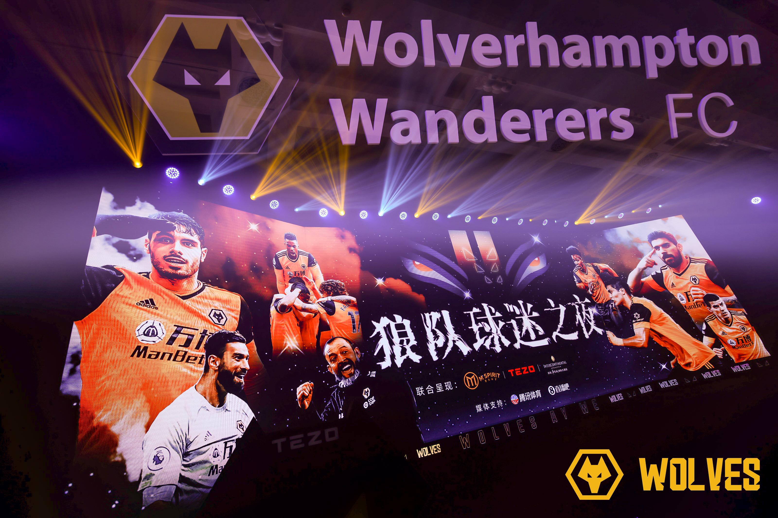 当观赛变成狂欢!深圳狼队球迷之夜收官日圆满举行