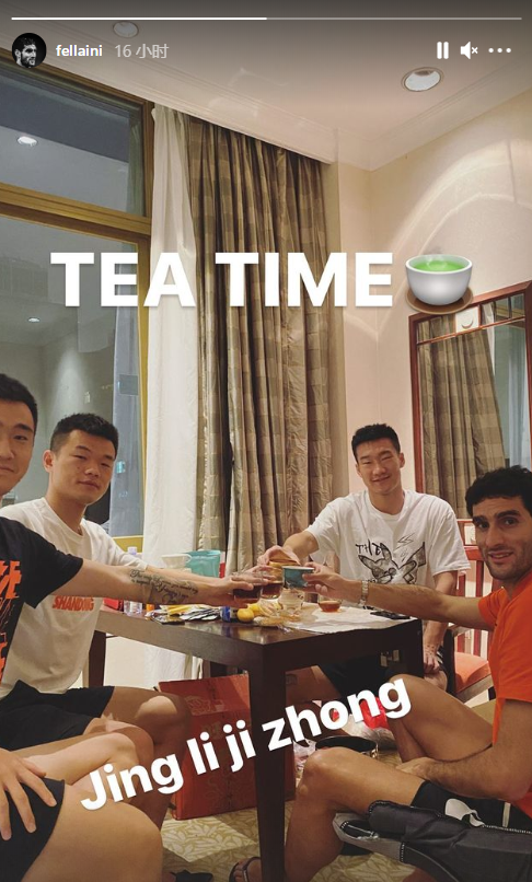 费莱尼社媒晒和泰山队友一起品茶图:精力集中