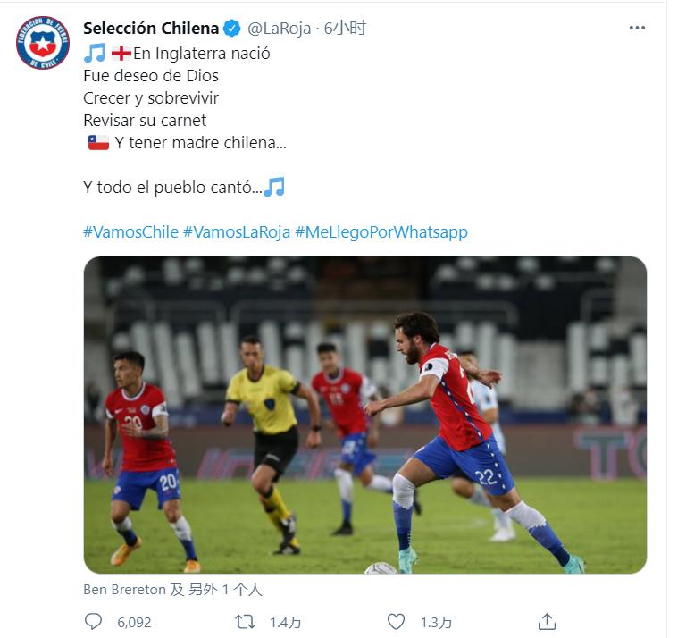智利官推赛后修改纪念马拉多纳名曲,引发阿根廷舆论抗议