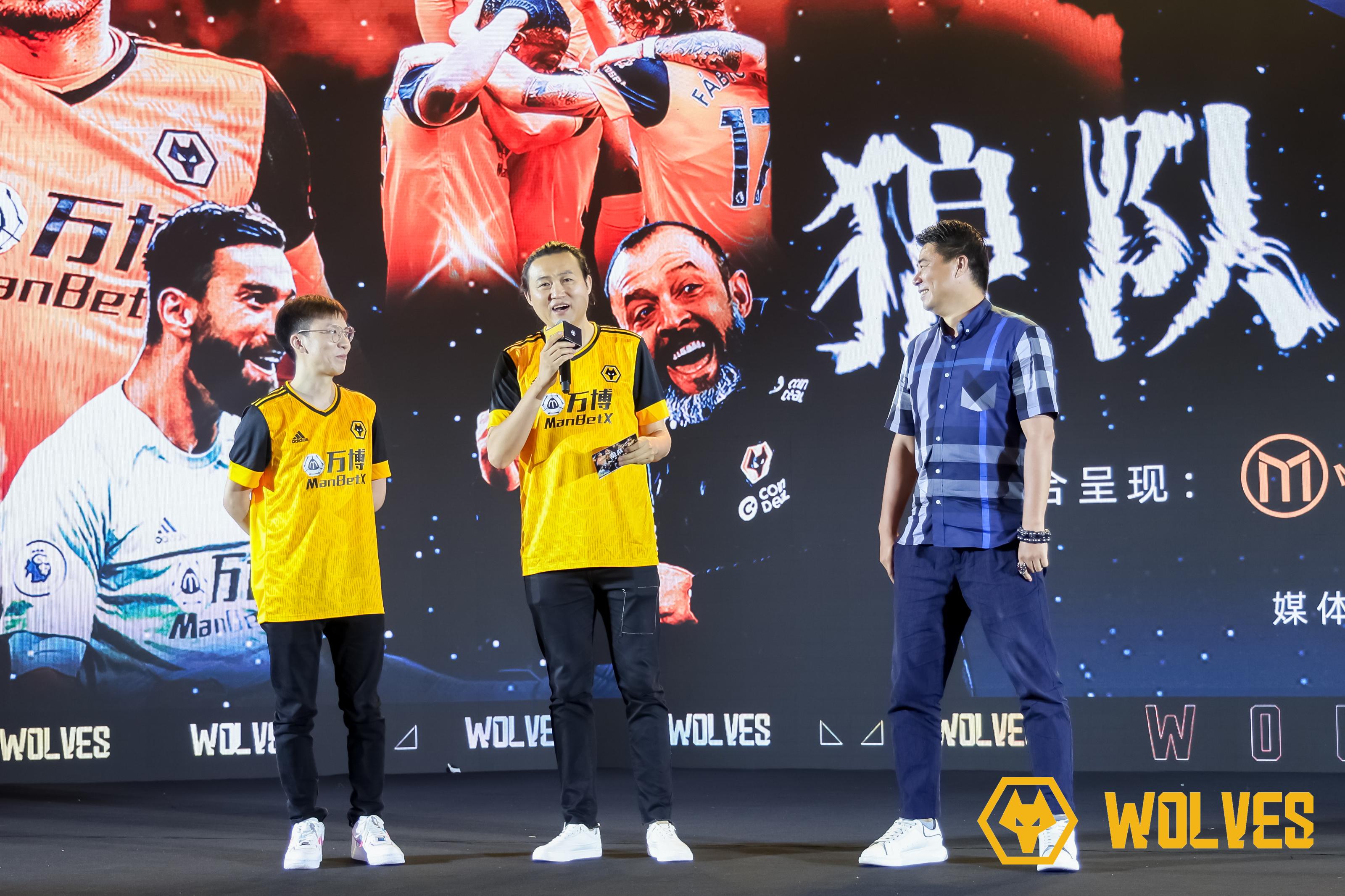 当观赛变成狂欢!深圳狼队球迷之夜收官日圆满举行插图9