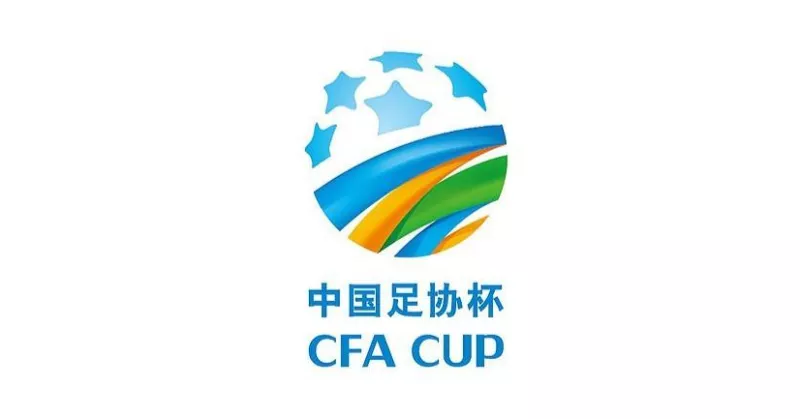 足协杯1/4决赛对阵:江苏德比、富力战鲁能、国安战卓尔