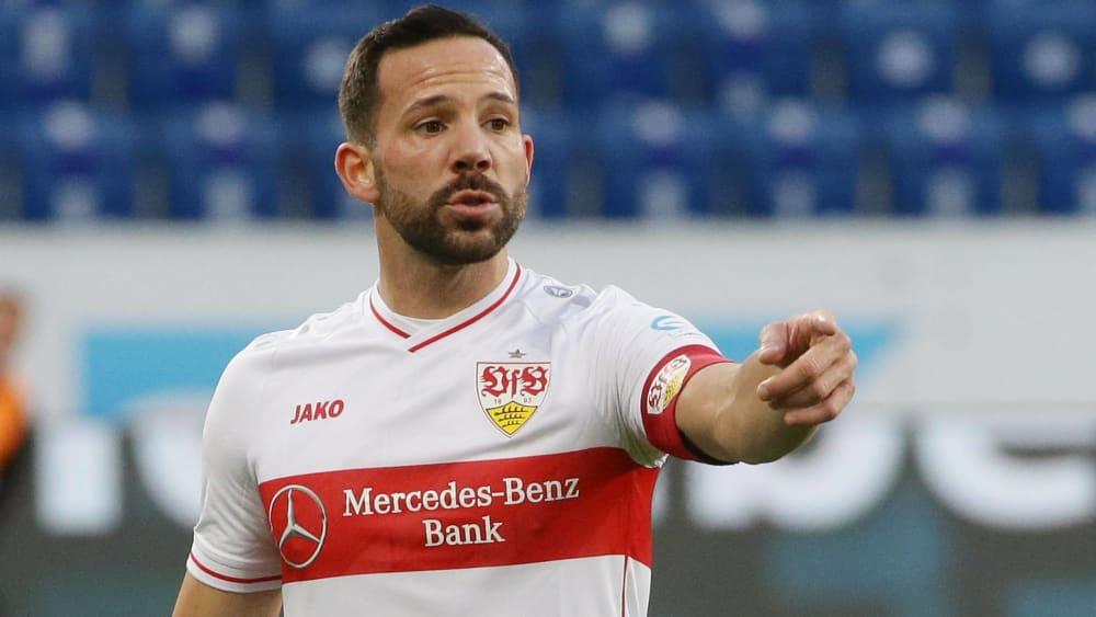 德甲连续7轮不败!斯图加特队长:踢拜仁将是一场苦战