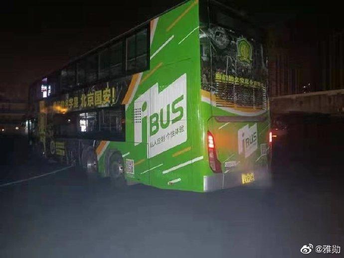 """《【恒耀平台手机版登陆】记者:球迷购买公交车体广告,表达保留""""国安""""名称诉求》"""