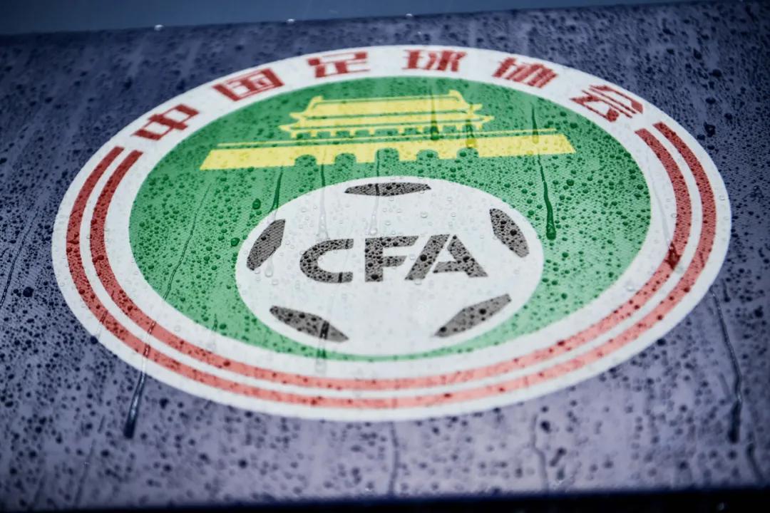 十大事情回想2020中国足球