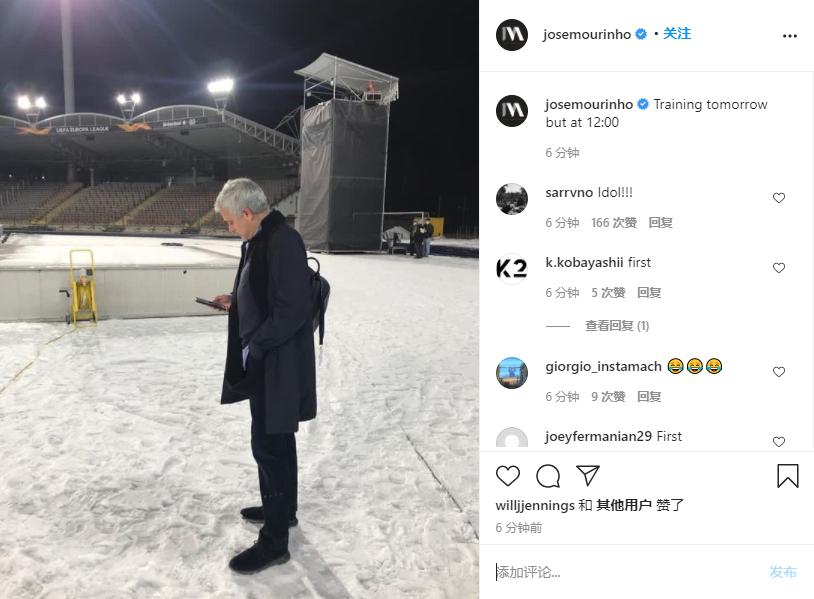 穆里尼奥更新ins:明天继续训练,不过这次是在12点