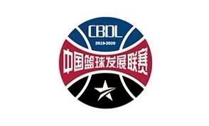 CBDL战报:马泽来准三双新疆大胜,郭晓鹏39分深圳惜败
