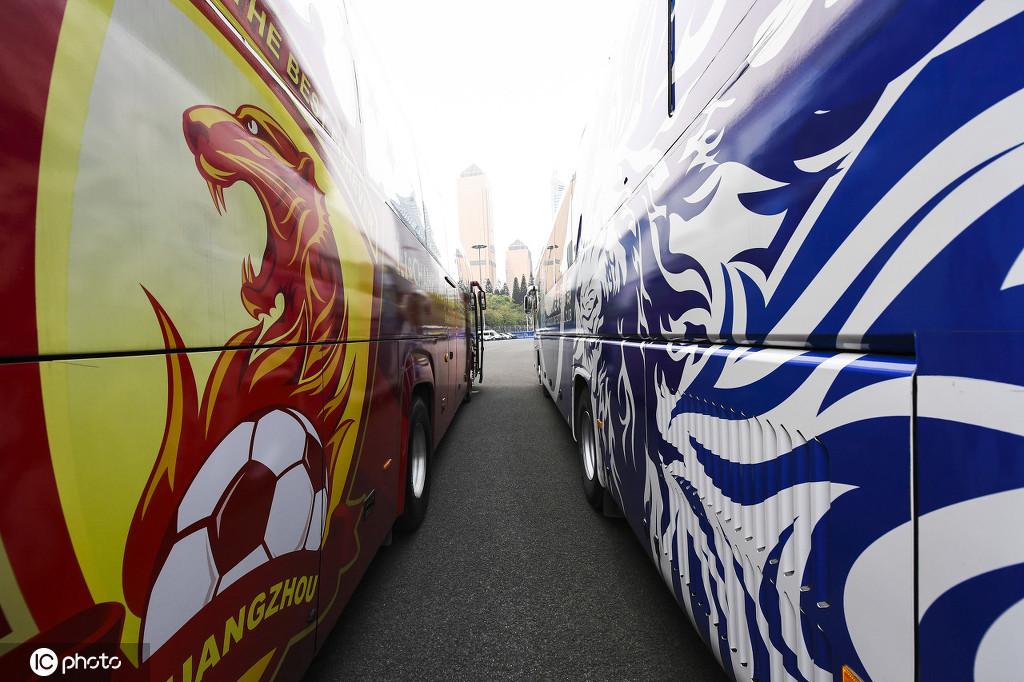 广州恒大和广州R&F两家中超俱乐部将各出资帮助广州足协完成赛区准备和部分场馆改造