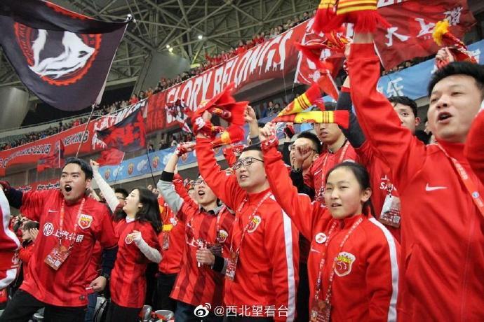 上港曾与球迷会就更名进行交流,双方不欢而散矛盾激化
