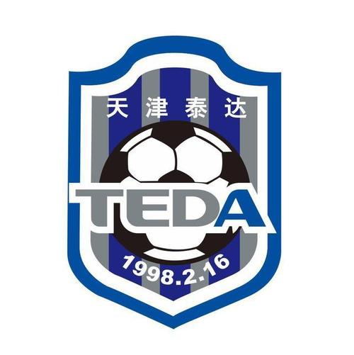 官方:天津泰达正式更名为天津津门虎