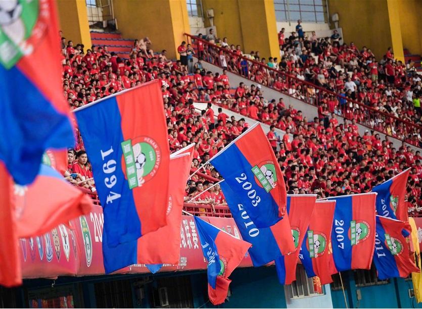 博主:河南建业将更名为河南嵩山龙门,选用郑州洛阳双主场