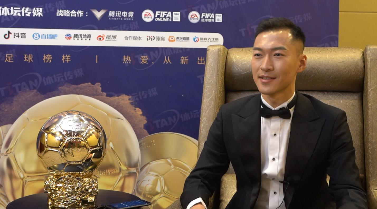 吴曦:没想到今年我能拿奖,去英超踢球是我的梦想