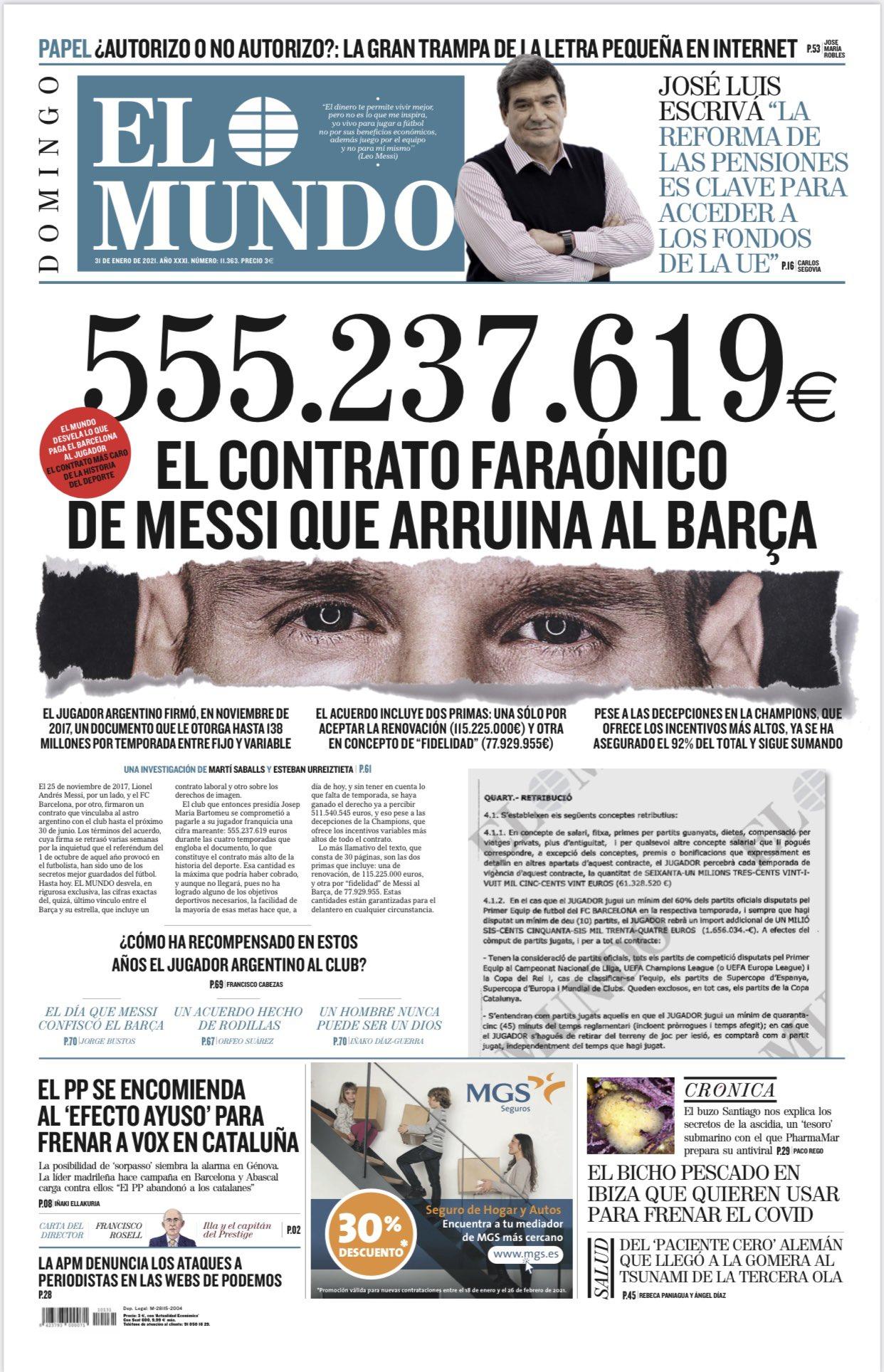 世界报披露梅西合同:4年总价值5.5亿欧元