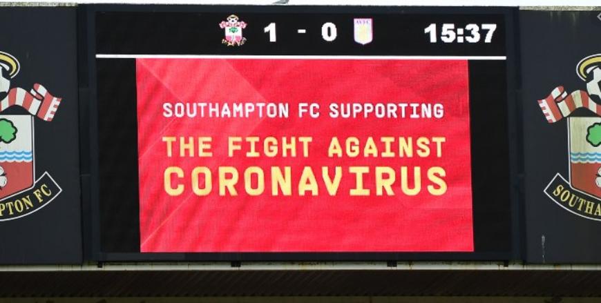 对手阵中多人确诊,南安普顿足总杯比赛成疑