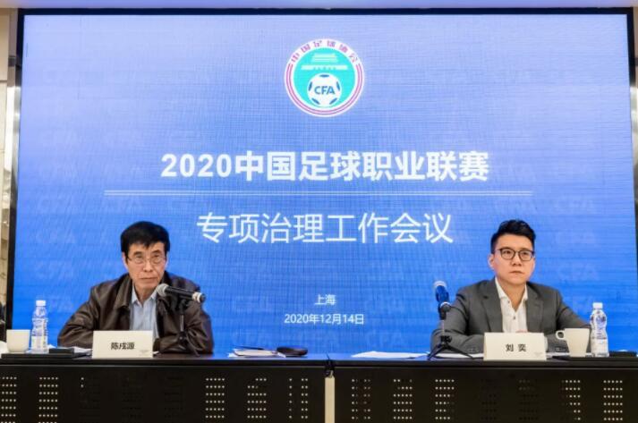 《【恒耀app登录】足球报:陈戌源需从联赛脱身,专注于国字号建设与青训发展》