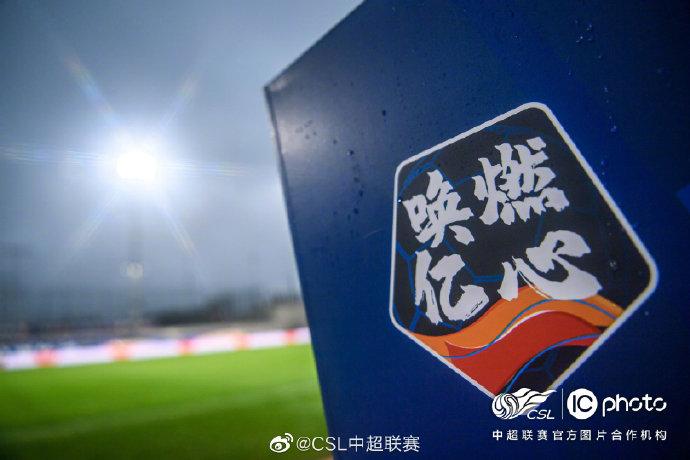 北青:58家俱乐部如期提交薪酬确认表,6家申请延期提交