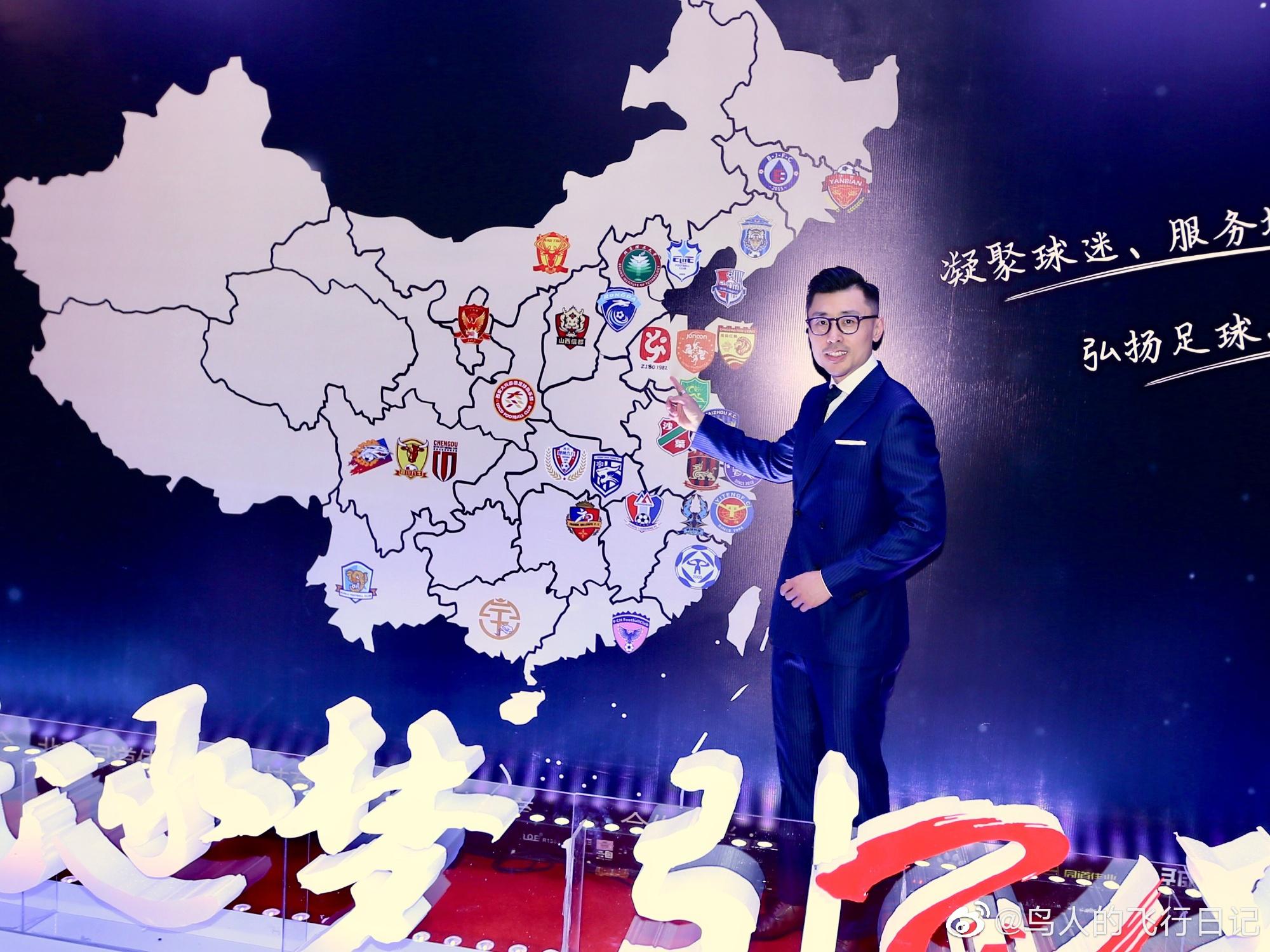 淄博官方:因不当言论造成恶劣影响,免去赵鹏职务