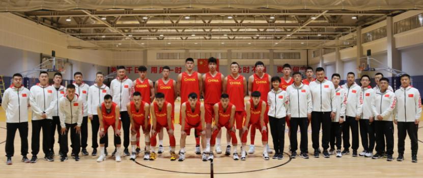 中国篮协徐岚:目前还是派中国男篮出战亚洲杯预选赛