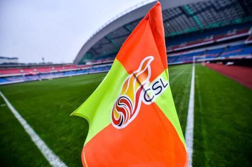 京媒:6球队未交工资承认表,中国工作足球面对缺钱问题
