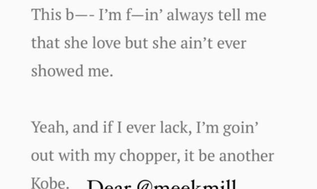歌手Meek Mill新歌对科比不敬,瓦妮莎社媒表达不满