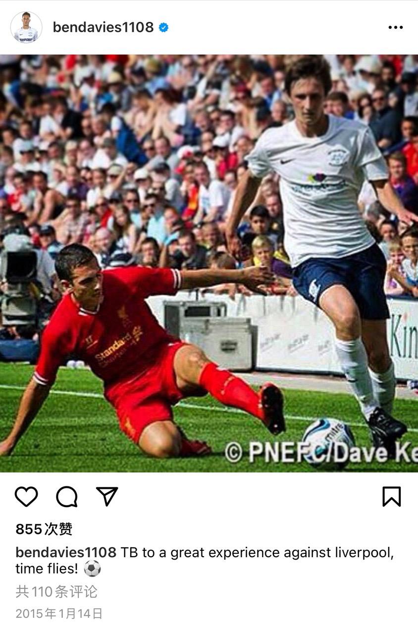 时光飞逝,本-戴维斯6年前曾晒照热身赛对阵利物浦