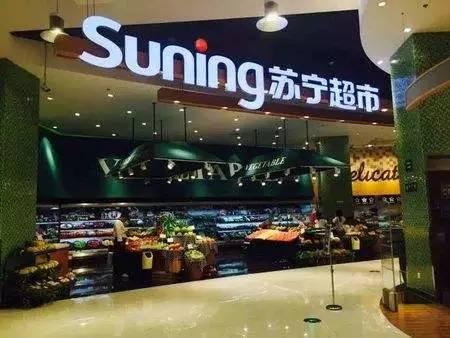 """体坛:""""苏宁超市""""将遭疯抢,即便幸运存活也恐难维持"""