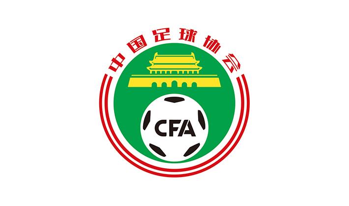 官方:中韩女足奥预赛从2月延期至4月举行