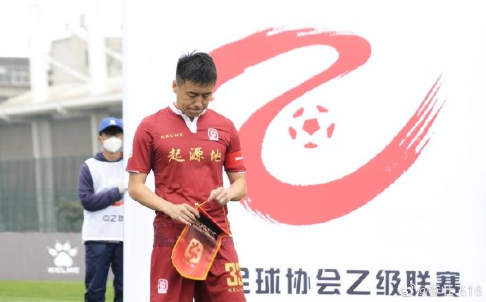 淄博蹴鞠队长李壮飞:希望大家放下私心,留下足球火种