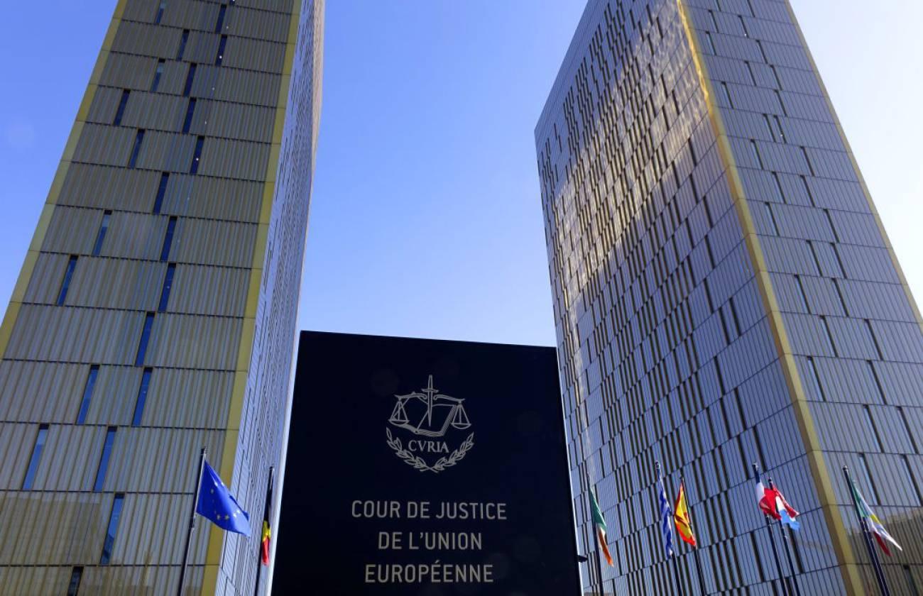 官方:欧盟法庭裁决巴萨皇马等4队违法获得西班牙政府资助