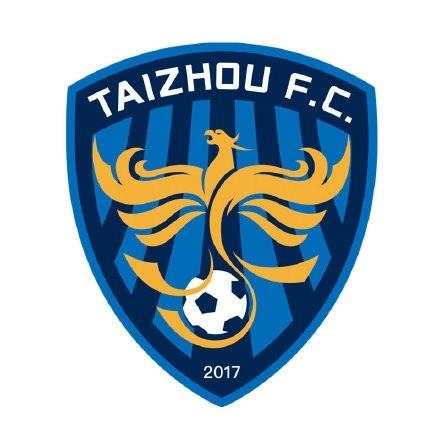 足球报:泰州远大因转让未果,新赛季极大可能退出中甲