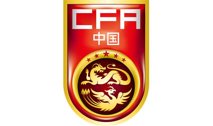 《【恒耀娱乐网页登陆】官方:国足世预赛所在小组的比赛,定在中国举行》