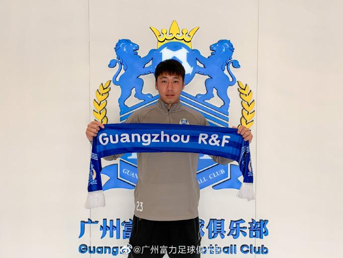 《【恒耀h5登录】官方:门将周煜辰正式从泰山队转会加盟广州城》