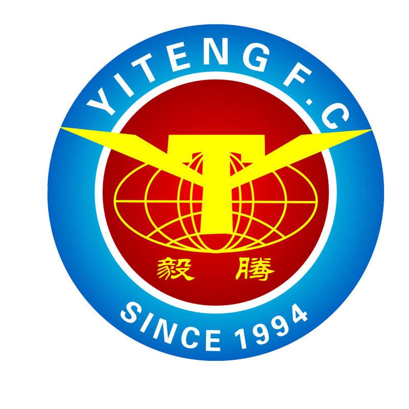 官方:浙江毅腾正式更名为绍兴柯桥越甲足球俱乐部