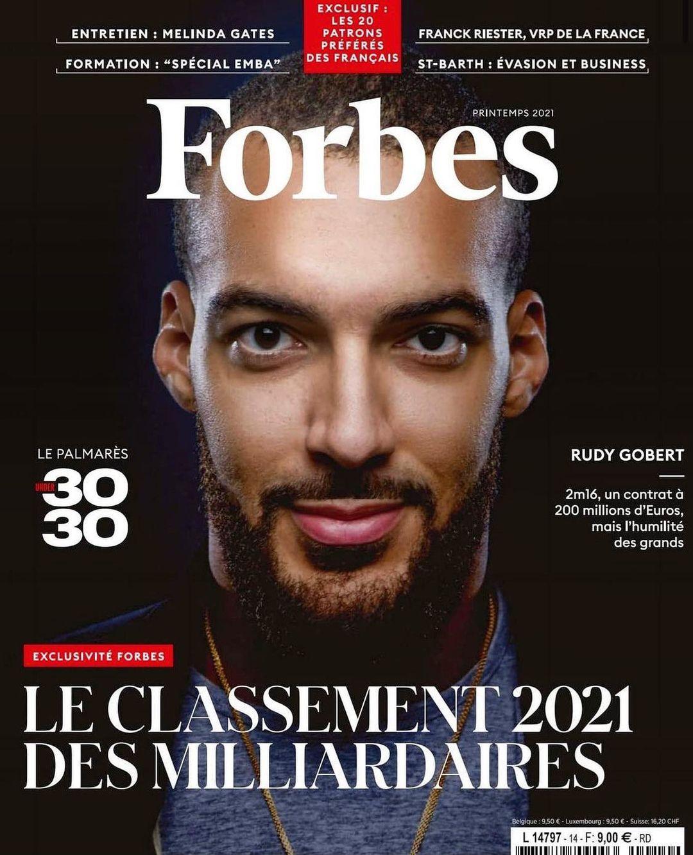 财富密码!戈贝尔登上《福布斯》法国版杂志封面