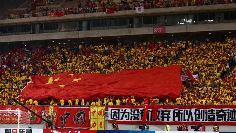 东体:为备战世预赛40强赛,国足将于5月20日入驻苏州赛区
