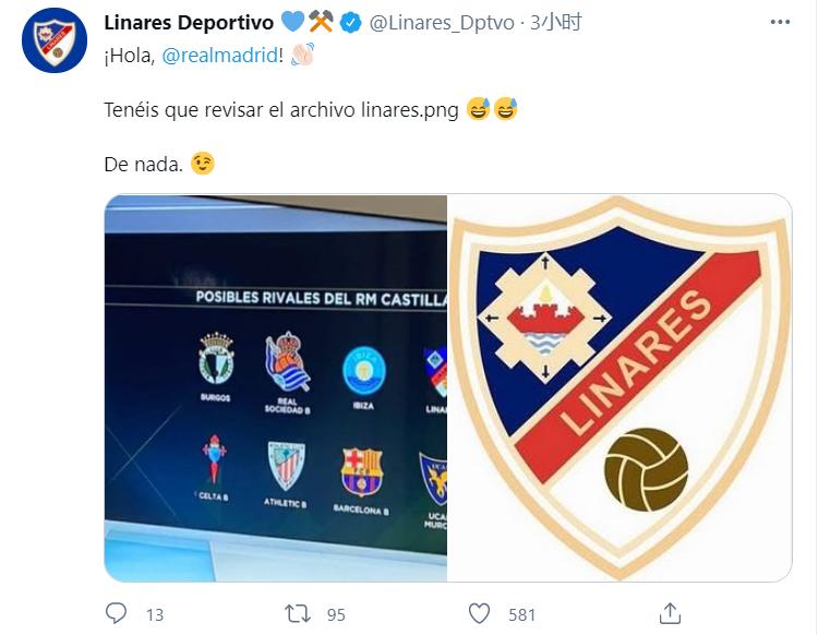 西乙B球队喊话皇马电视台:你把我们的队徽搞错了!