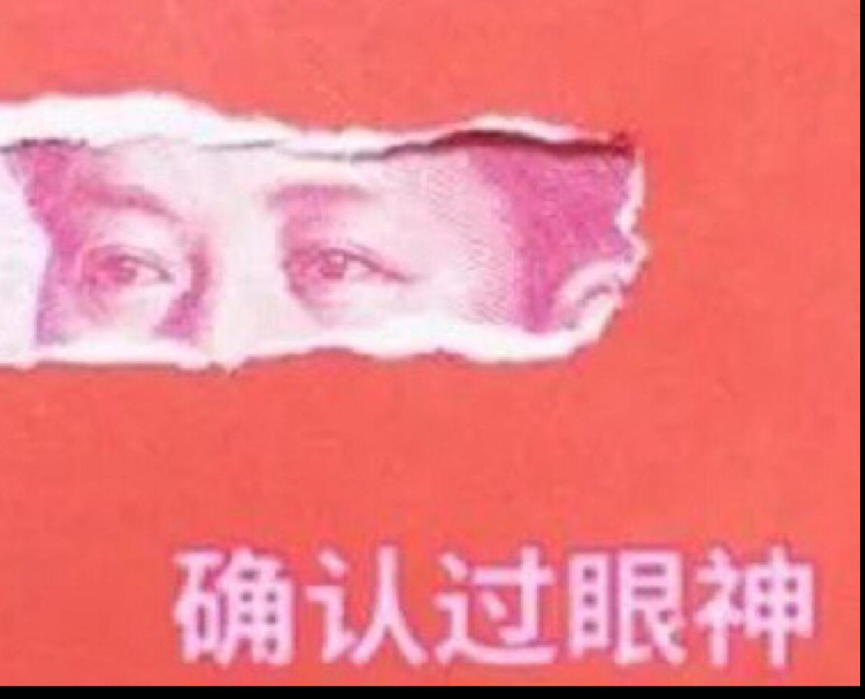 SC30顾思齐