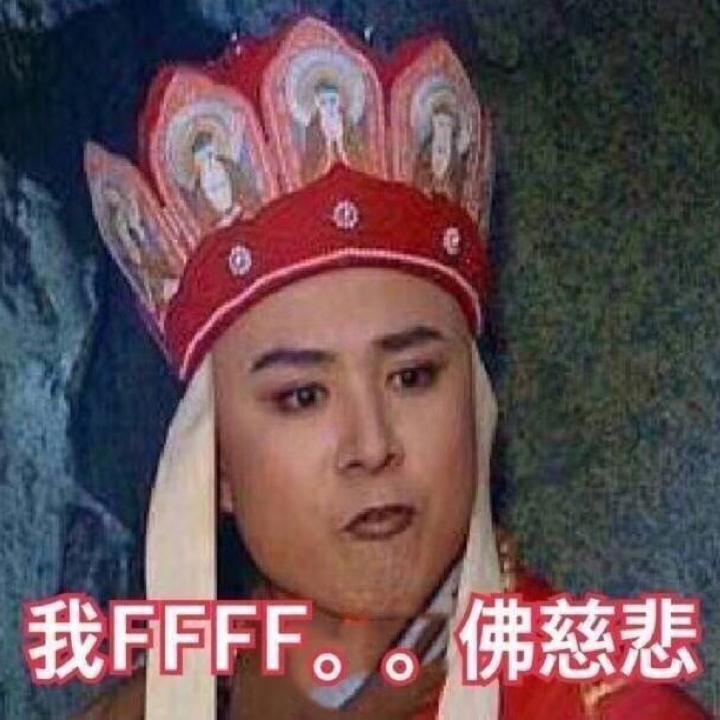 斗鱼TV尼古拉斯赵四