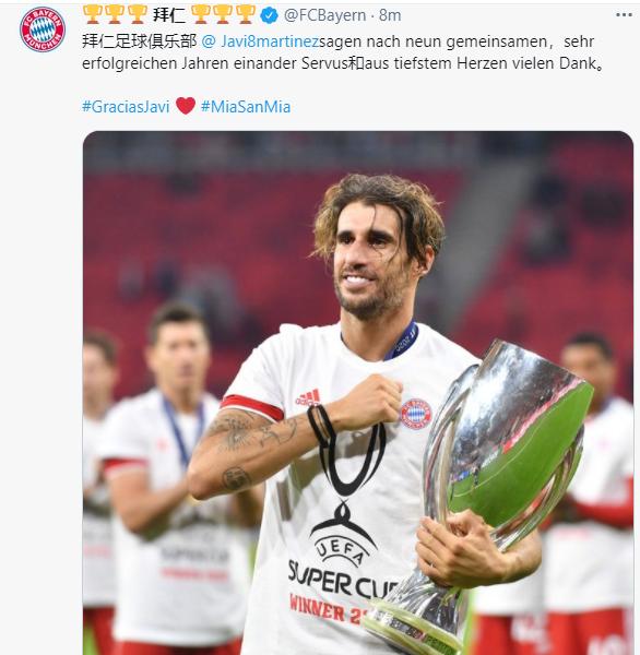 拜仁官方宣布:哈维-马丁内斯赛季末离队插图