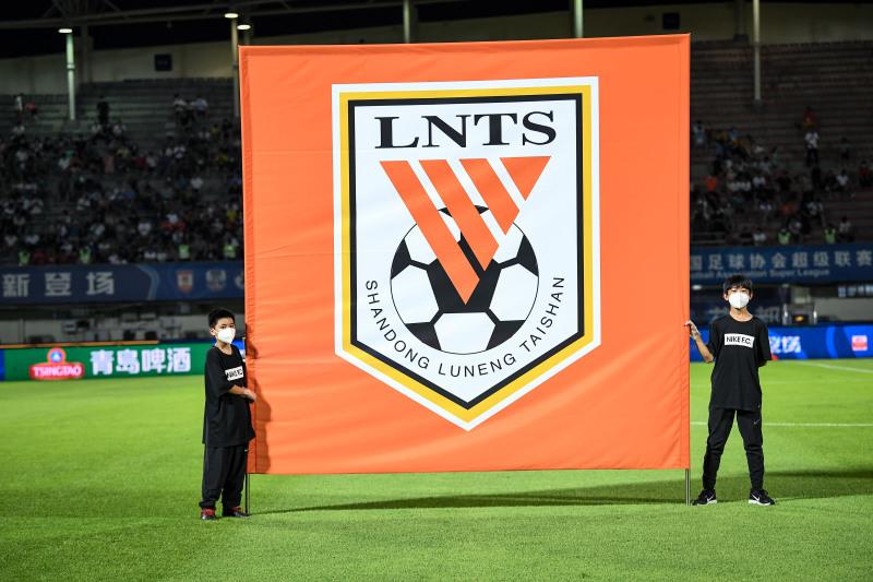 [流言板]记者:按照中性化要求,泰山、广州城等俱乐部也需升级队徽