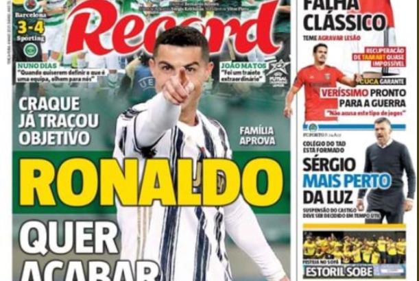 纪录报:C罗希望回归葡萄牙体育,并在母队义务兵
