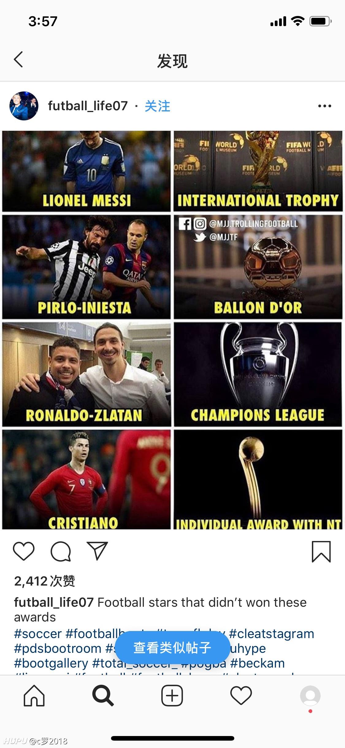 几大巨星荣誉上的缺憾  足球话题区