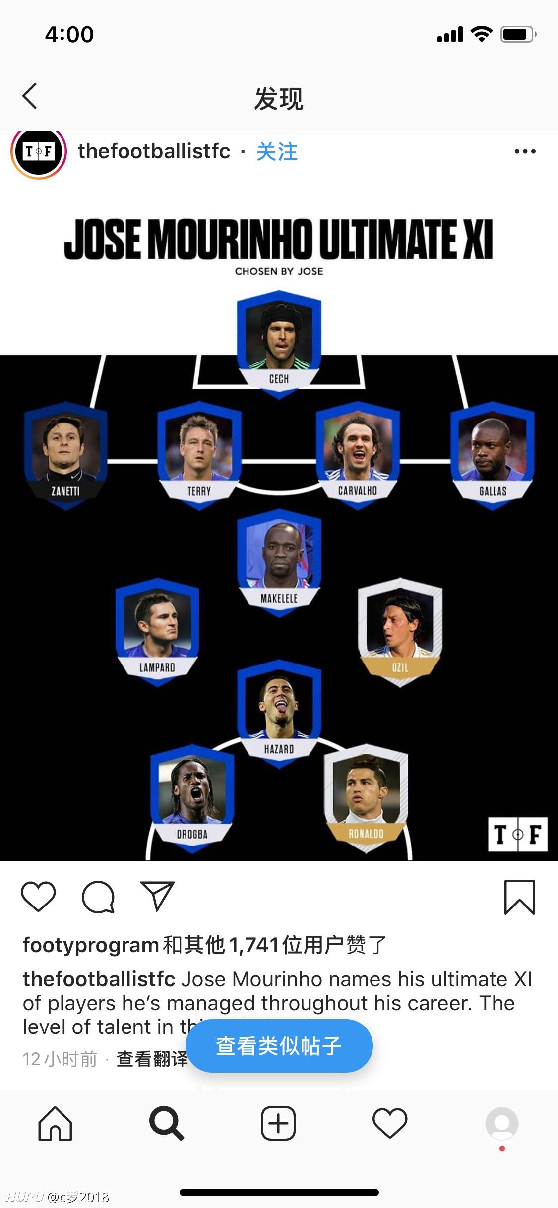穆里尼奥为他执教过的球员排出的最佳阵容  足球话题区