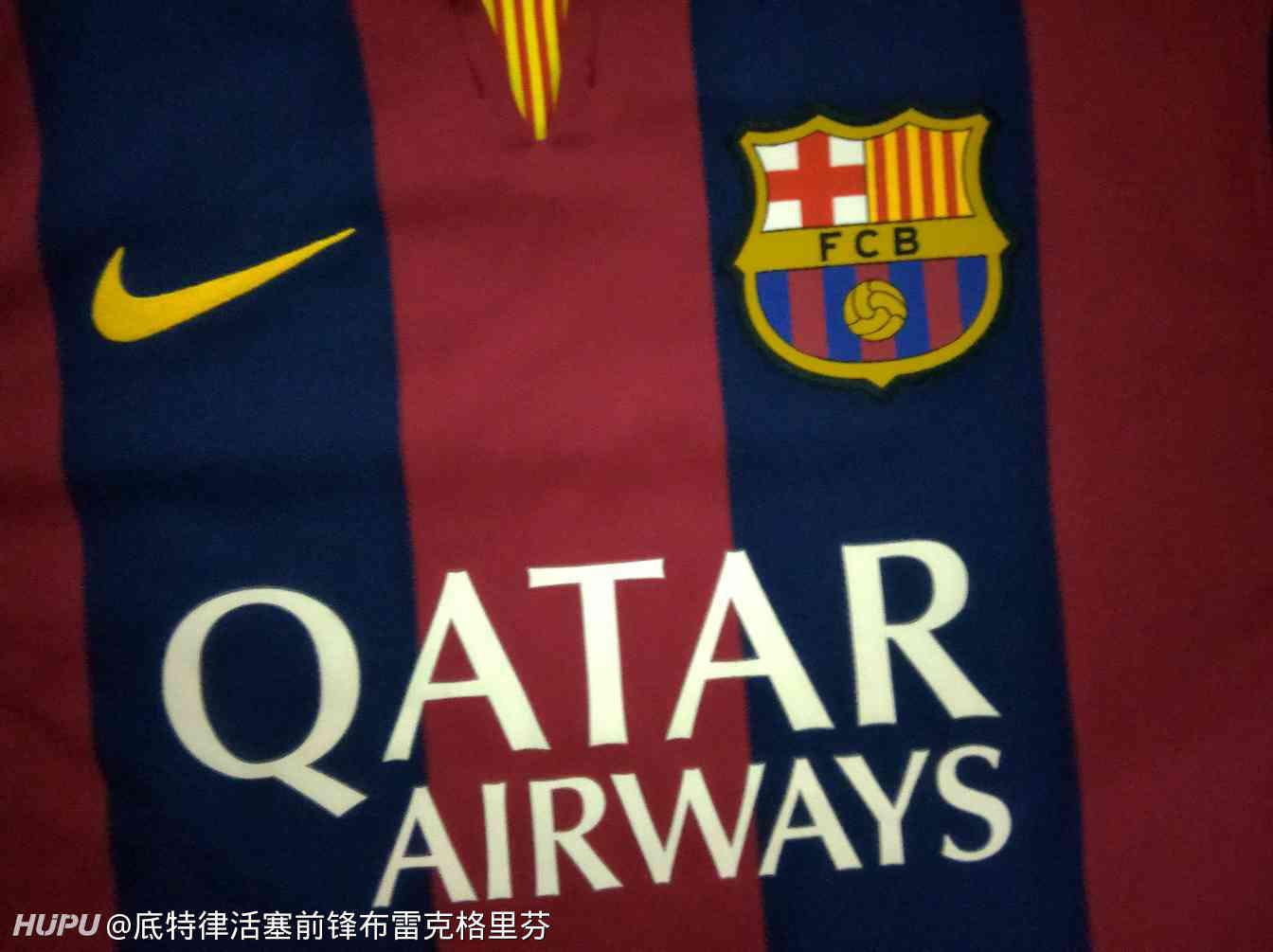 收到巴萨专区球迷送的梅西球衣一件了~  足球话题区