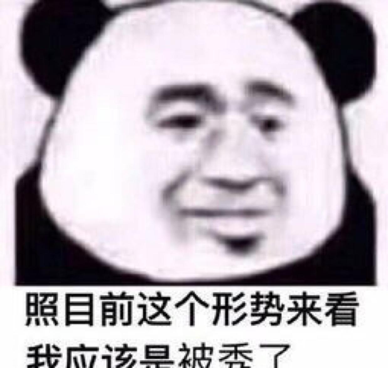 bjgxd