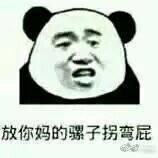 Yoji瑶二