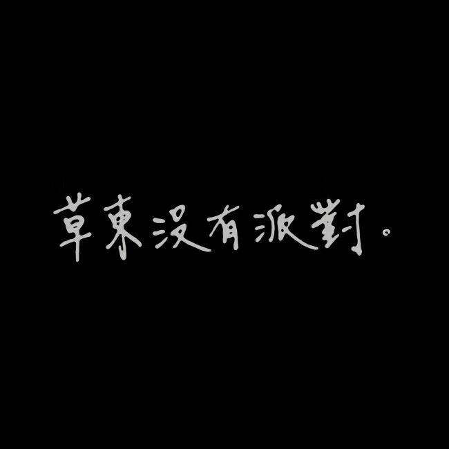 Ethan_Jie