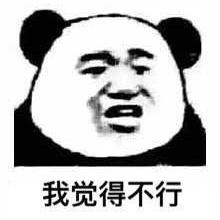 EDG小胖