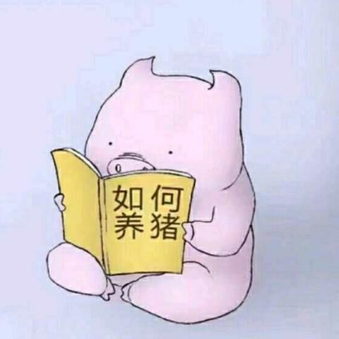 簸箕and毛磕儿