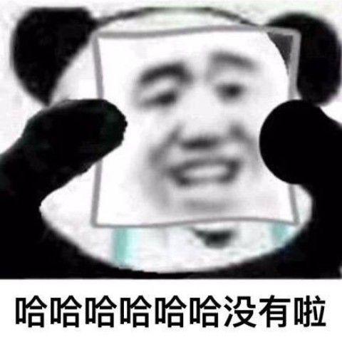 北部湾蔡卓妍